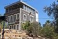 Maimonides Heritage Center IMG 5966.JPG