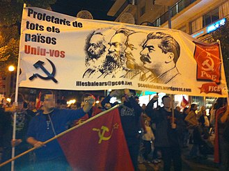 Spanish Communist Workers' Party (1973) - PCOE-FJCE banner in a demonstration at Palma de Mallorca in the 14 of November general strike in Spain.