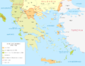 Map of Greece during WWII-IT.png