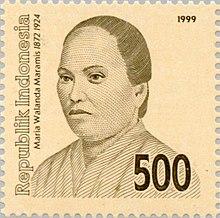 Perangko Maria Walanda Maramis keluaran tahun 1999 | wikimedia