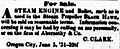 Marine steam engine ad 1851.jpg