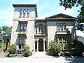 Martin Hall, Providence College, Providence RI.jpg