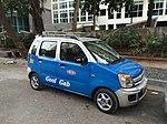 Maruti Wagor R Cool Cab in Mumbai.JPG