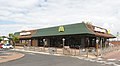 McDonalds, Rock Retail Park.jpg