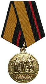 Medal For Merit in Upholding the Memory of Fallen Defenders of the Fatherland MoD RF.jpg