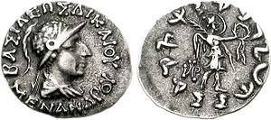 Halo (religious iconography) - Coin of Indo-Greek king Menander II (90–85 BCE), displaying Nike with a halo on the reverse.