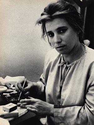 Zaharira Harifai - Zaharira Harifai, Photograph by Peter Merom, 1960s