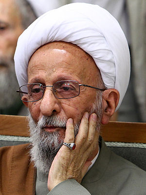 Iranian Assembly of Experts election, 2016 - Image: Mesbah Yazdi 2 (cropped)