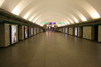 Gostiny Dvor (Saint Petersburg Metro) - Station Hall