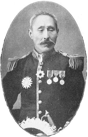 Marquess Michitsune Koga, a member of the Imperial Family and the former Governor of Tokyo Prefecture Michitsune Koga 01.jpg