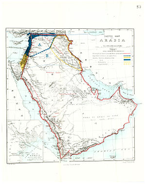 British Mandate for Palestine (legal instrument) - British Cabinet map showing boundaries of the proposed mandates in early 1921, including those areas not yet delimited