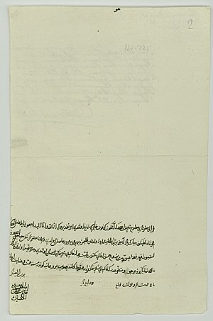 Mihrimah Sultan - A letter that was written by Mihrimah Sultan to Sigismund II Augustus in 1548