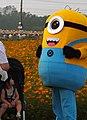 Minions 小小兵 - panoramio.jpg