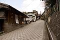Miyanoshita Station 03.jpg