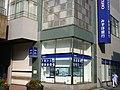 Mizuho Bank Higashikurume Branch.jpg