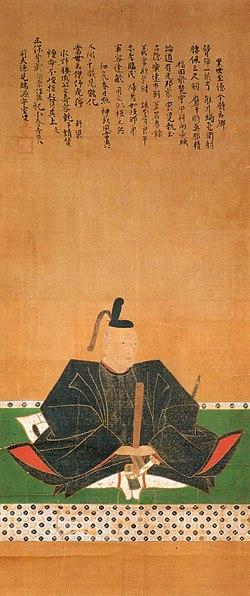 Mizuno Katsunari.jpg