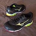 Mizuno Wave Inspire 13 running shoes (Image 2).jpg