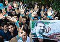 Mohsen Rezaee supporters.jpg