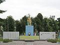 Monastyryska-pam-II-svitova-10080242.jpg