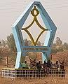 Monument Tahoua Niger 2006.jpg
