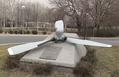 Monumento al Aeródromo de Barberán y Collar. Hélice de avión (RPS 01-02-2008) Alcalá de Henares.png