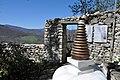 Monumento tibetano.jpg