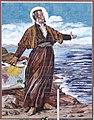 Mosaico de San Francisco Javier.jpg