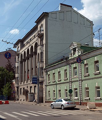 Embassy of Kyrgyzstan in Moscow - Kyrgyz Embassy in Moscow