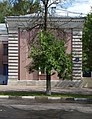 Moscow, Kuryanovo houses July 2009 09.JPG