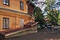 Moscow, Preschistenka 32 - circumference (30749687563).jpg