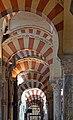Mosque–Cathedral of Córdoba - Hypostyle hall (1).jpg