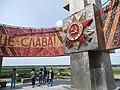 Mount of Glory - World War Two Memorial - Near Minsk - Belarus - 04 (27581631325).jpg