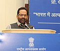 "Mukhtar Abbas Naqvi addressing at a function of the 9th Annual National Commission for Minorities (NCM) Lecture, 2016-2017, on ""Minority Rights and Democracy in India"", in New Delhi.jpg"