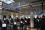 Munich Airport T1 L4 passport controls.jpg