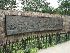 Mural of 3rd Battle of Panipat at war-site, Kala Amb, Panipat.jpg