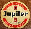 Musée Européen de la Bière, Beer coaster pic-135