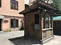 Musée du travail du bois à Erevan - 2.JPG
