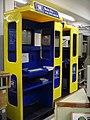 Museum für Kommunikation - Depot Heusenstamm - Btx 02 - Flickr - KlausNahr.jpg