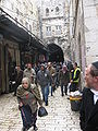 Muslim Quarter IMG 9634.JPG