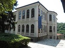 Muzej bugarskog preporoda - panoramio.jpg