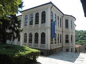 Muzej bugarskog preporoda - panoramio