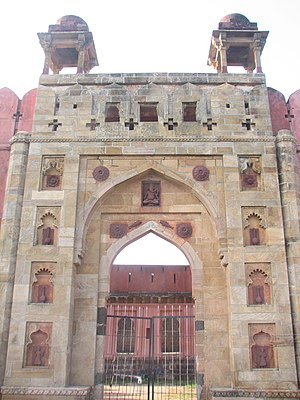 Nagpur - Main entrance of the Nagardhan fort, commissioned by Raghuji Bhonsle of the Bhonsale dynasty of the Maratha Empire in the 18th century