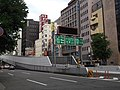 Nagoya Expressway Meieki Entrance 20140827.JPG