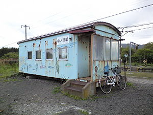 Nakanosawa Station - Station building converted from a former freight car