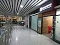 Nanchang Railway Station 20170609 230155.jpg