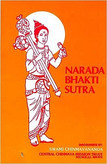 The Yoga Sutras of Patanjali by Sri Swami Satchidananda on
