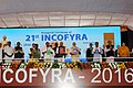 Narendra Modi at the inaugural ceremony of the 21st International Conference on Frontiers in Yoga Research and its Applications (INCOFYRA), in Bengaluru, Karnataka. The Governor of Karnataka.jpg