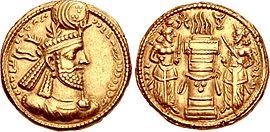 Dracma de Hormazd II. 270px-NarsehCoinHistoryofIran