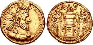 Battle of Satala (298) - Image of King Narseh on a coin minted during his reign