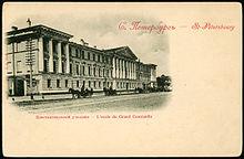 Константиновское артиллерийское училище клуб любителей нумизматики